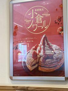 【コメダ珈琲】宜野湾宇地泊店で予約はできる?混んでる時の過ごし方