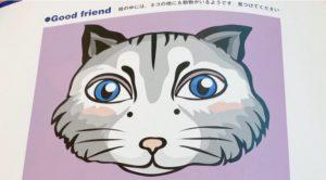 【沖縄】過敏性腸症候群の治療2回目「ちゃたん整骨院」に行ってきました。