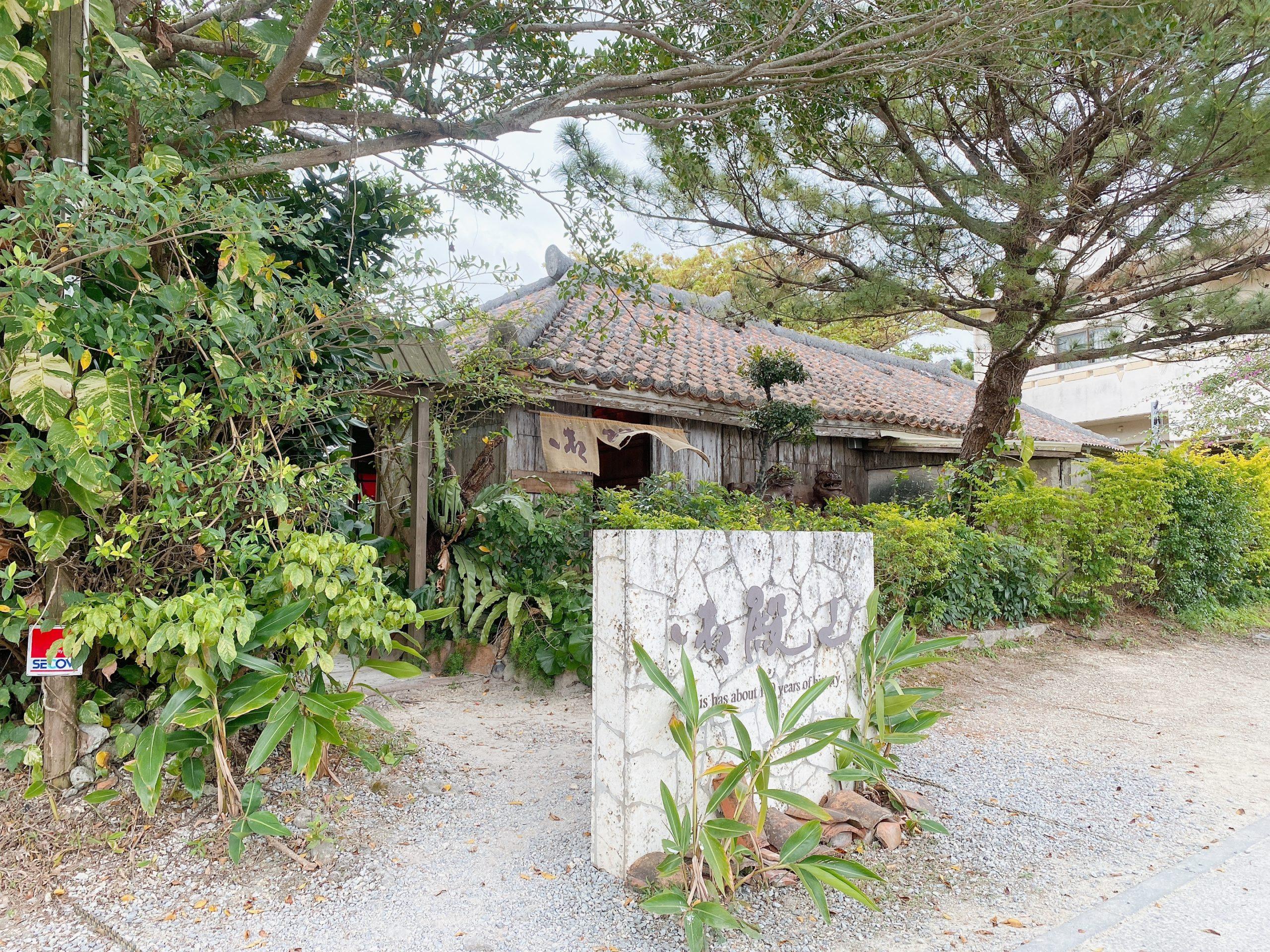 琉球古来すば 御殿山(うどぅんやま)にそばを食べに行きました。
