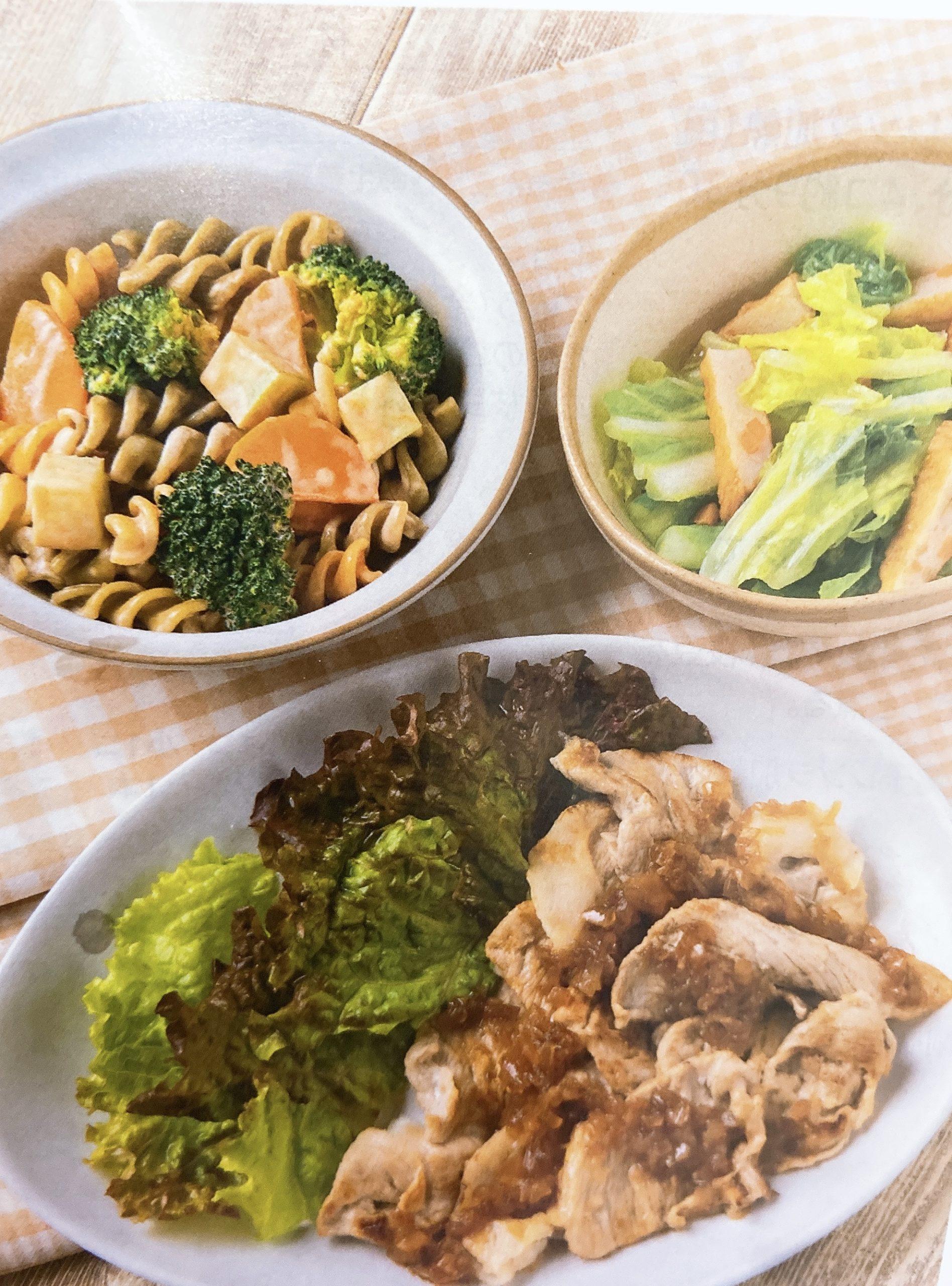 ヨシケイ バランス400(3/3の)豚肉の玉葱ソースと副食ブロッコリーのマカロニサラダ・五目揚げの薄味煮