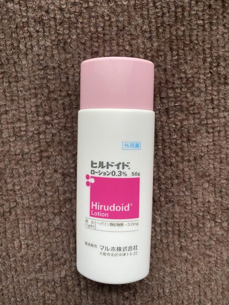 乾燥肌におすすめの保湿剤、ヒルドイド