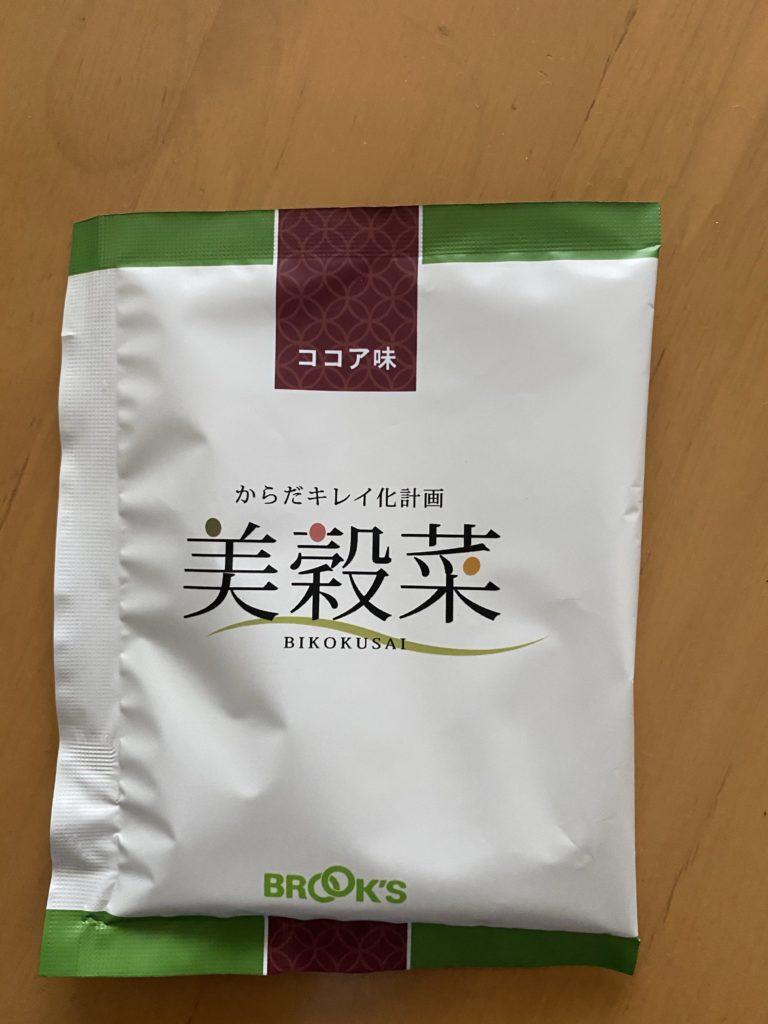 美穀菜(置き換えダイエット食品)私の場合は効果ありました(^o^)