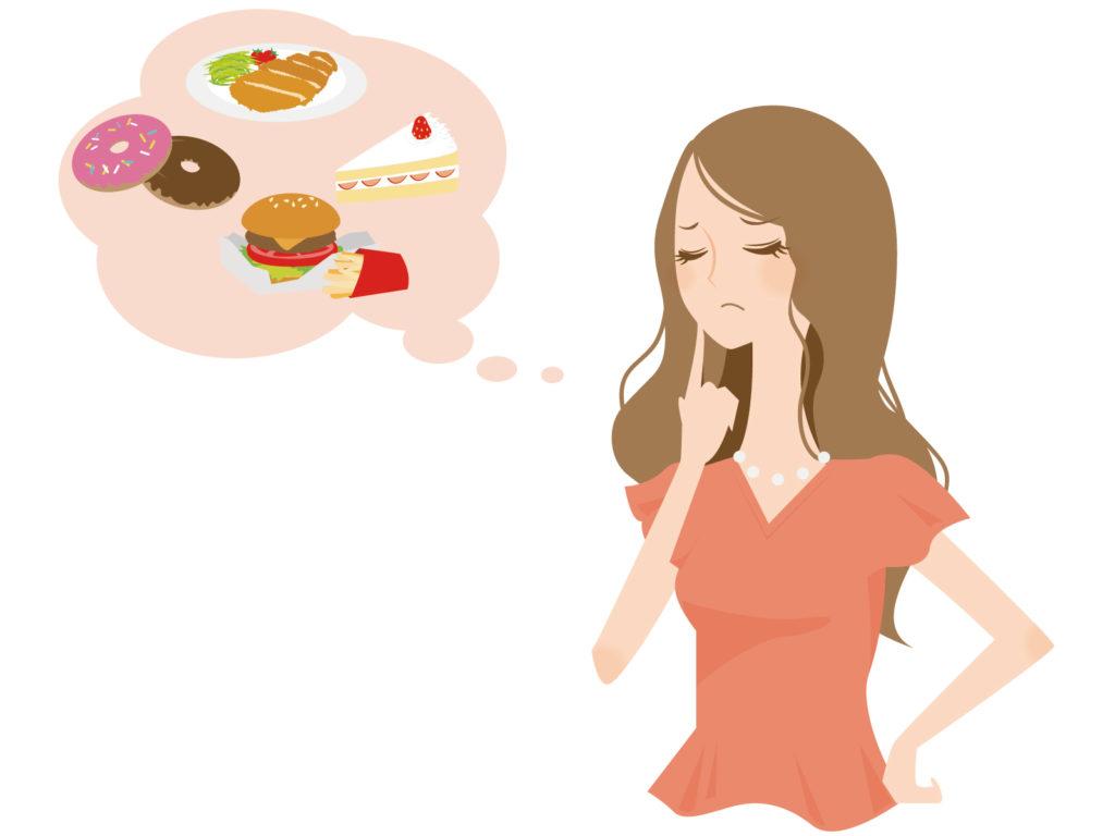 美穀菜(びこくさい)の飲み方に注意!効果の出ない3つの飲み方