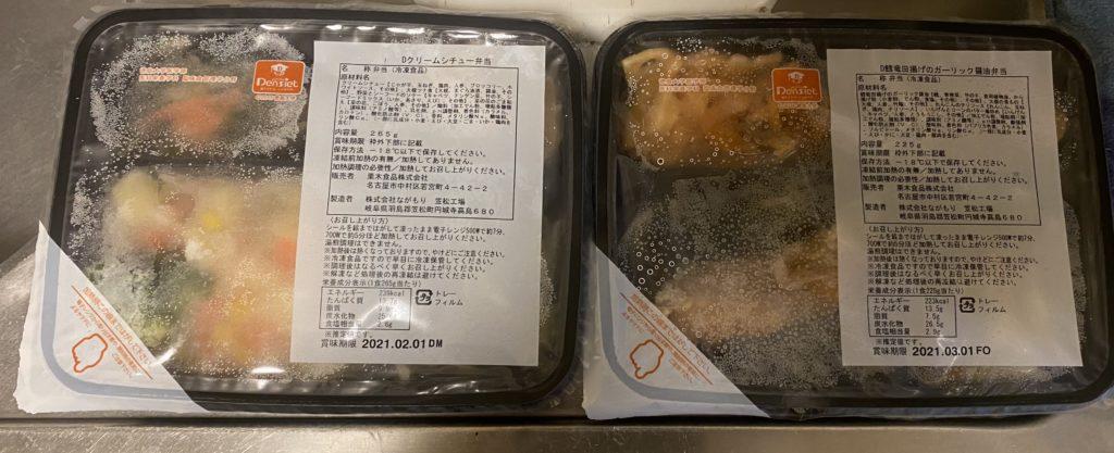 高齢者の一人暮らしに、ヨシケイの宅配弁当をオススメする理由