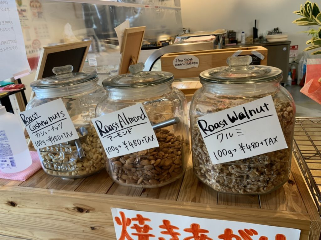沖縄のパン屋さん!北谷にあるSmile FactoryRIN (スマイルファクトリー・リン)美味しいですよ~♪(^o^)
