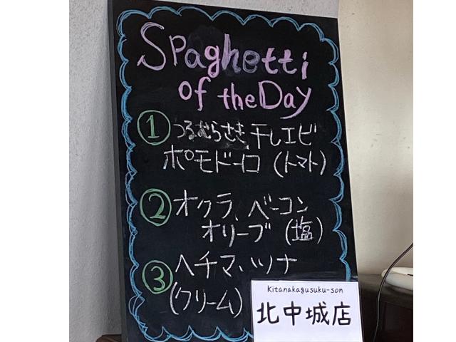 外食家「くじら」中城店へランチに行って来ました~♪