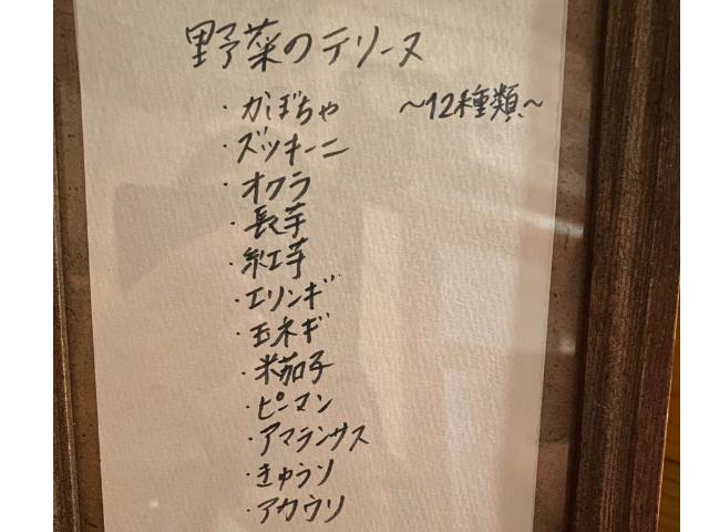沖縄でフランス料理をランチでいただく贅沢!Le bistro よっちゃん亭♪